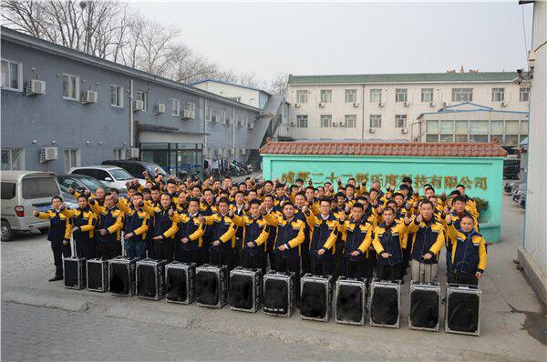 成都二十二摄氏度科技有限公司实力中央空调安装队