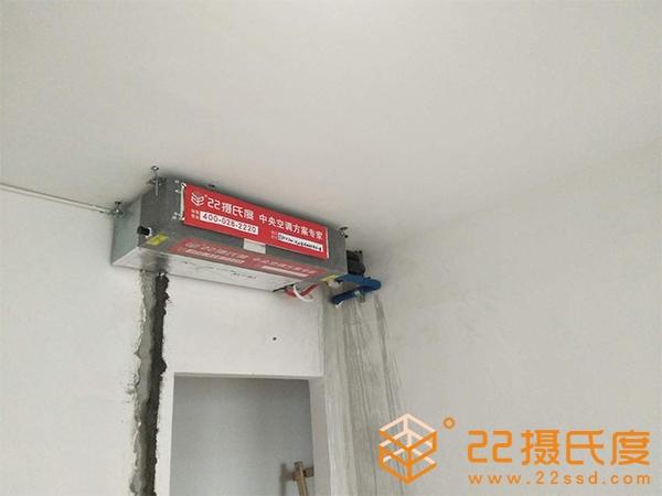 天悦龙庭三台万博appmanbetx手机版一拖一风管机安装现场实拍